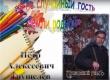 Фильм из Аткарска на «Киновертикали» взял приз зрительских симпатий