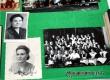 Открылась выставка о полвека учившему аткарчан немецкому языку педагоге