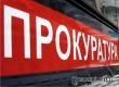 41-летний житель Саратова укусил полицейского за ногу