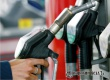 В России с началом года выросли акцизы на бензин и дизтопливо