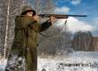Жители региона могут сообщить о браконьерах на «горячую линию»