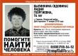В Саратовской области без вести пропала 76-летняя Лидия Былинкина
