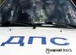 В Аткарском ОГИБДД подвели итоги 2017-го: 3 погибших, 38 пострадавших в ДТП