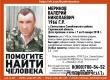51-летний Валерий Меринов пропал без вести в Саратовской области