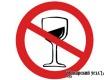 Россияне за 5 лет снизили потребление спиртного на 80 процентов
