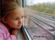 Дети в возрасте более 10 лет скоро смогут ездить в поездах без взрослых