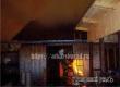Аткарские пожарные ликвидировали возгорание бани на Ртищевской