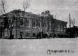100 лет назад в Аткарске красноармейцы разогнали земское собрание