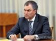 Володин встретится с аткарскими депутатами в городе Ртищево