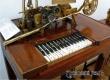 На почте города Аткарска 90 лет назад установили телеграфный аппарат Юза
