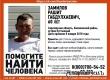 В Саратовской области идет поиск пропавшего пенсионера в фуфайке