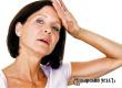 Специалисты озвучили 5 главных причин, по которым человека бросает в жар