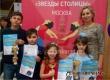 Аткарские вокалисты покорили высокое жюри конкурса «Звезды столицы»