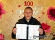 В Аткарском ЗАГС зарегистрировали очередную в 2017 году двойню