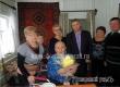 Почетного работника железной дороги в Аткарске поздравили с 90-летием