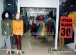 В магазине Gruya Jeans стартует «черная неделя» со скидками до 50%