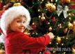 С 25 по 30 декабря маленьких аткарчан ждет «Снежная сказка»