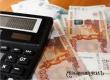 ИП может сделать перерасчет долгов по взносам ПФР