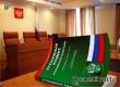 В Саратовской области заведующую детсада осудят за поборы с родителей