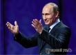 В рейтинге доверия российским политикам уверенно лидирует Путин