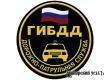 В Аткарском ОГИБДД рассказали об изменениях в связи с новым регламентом