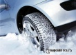 Запрет на летние шины зимой в России официально вступил в силу