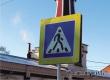 19 февраля аткарские автоинспекторы проконтролируют пешеходов и переходы