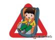 Аткарские автомобилисты заплатят штрафы за нарушения перевозки «главных пассажиров»