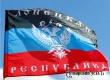 ВЦИОМ: четверть граждан хотела бы принятия ДНР и ЛНР в состав РФ