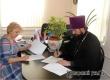 Аткарский ЦСЗН и Приход храма подписали договор о сотрудничестве