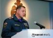 Начальник ГУ МЧС обратился к жителям Саратовской области