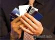 В 2017 году число «карточных» кредитов в Саратовской области снизилось на 3,5%