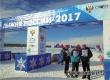 Участники аткарской делегации поделились впечатлениями о «Лыжне России-2017»