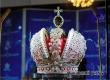 ВЦИОМ: большинство россиян негативно относится к возрождению монархии