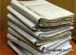 С начала года в Аткарске возбудили 13 уголовных дел о мошенничестве