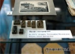 На музейной выставке представлена история Аткарской типографии