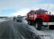 Неподалеку от Аткарска на трассе в ДТП погибли трое взрослых и младенец