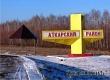 ОГИБДД: на территории Аткарского района за 2016 год выявлено 5631 нарушение ПДД