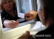 Жители России теперь могут получать в МФЦ водительские права