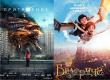 С 26 января в прокате кинотеатра «Родина» будут две 3D премьеры