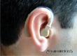 Аткарчанам предлагают слуховые аппараты по старым ценам