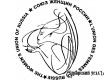 На семинаре СЖР в Балаково обсудят опыт Аткарского совета отцов