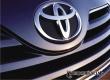 Лидером по выручке на авторынке России остается компания Toyota