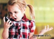 Ученые определили возраст, в котором ребенку нужен смартфон