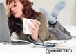 Удаленная работа может стать причиной бессонницы и депрессии