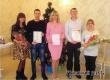 В Аткарском ЗАГС провели первую в 2017 году регистрацию брака
