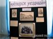В честь дня рождения историка и краеведа в Аткарске пройдут Минховские чтения