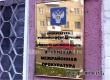 Аткарчанку использовали как подставное лицо при создании крупной фирмы