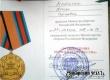 Аткарчанин удостоен медали в честь 100-летия военных комиссариатов