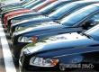 За последний месяц 29 компаний в РФ подняли цены на автомашины